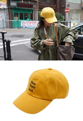 意味着人们 - 帽子